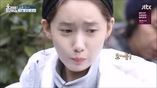 Download Video [HYORI BED AND BREAKFAST] YOONA EAT EP1 MP3 3GP MP4