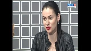 Вести [Красноярск] Гость студии - актриса Анна Ковальчук