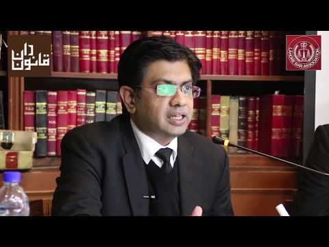 Lecture on Limitation Act, 1908 by Syed Shahab Qutub (Partner - Axis Law Chambers)
