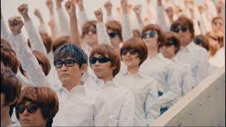 スガ シカオ 「労働なんかしないで 光合成だけで生きたい」 Music Video...