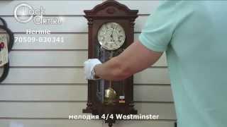 Настенные механические часы Hermle 70509-030341(, 2014-09-12T18:19:25.000Z)