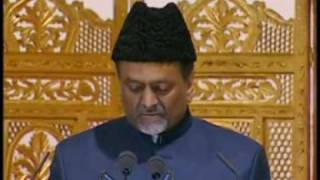 Peace Conference 2009 - Rafiq Hayat Speech