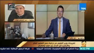 رأي عام - د.عبد المنعم فؤاد أستاذ العقيدة بالأزهر: محمد أبو حامد يريد ما أراده الإخوان للأزهر