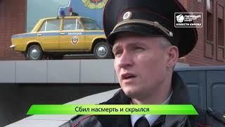Место происшествия  Новости Кирова 15 10 2019