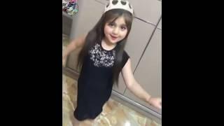 Cute Girl Dancing on Arabic Song | Beautiful Arabic Baby Doll Dance 2018