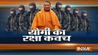 'Black Cats' Commandos of Elite NSG always available to safeguard UP CM Yogi Adityanath