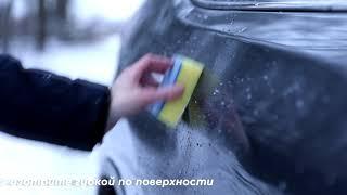 Фото Защитное полимерное покрытие. Finish ProtectionandGloss Polymer RUSEFF