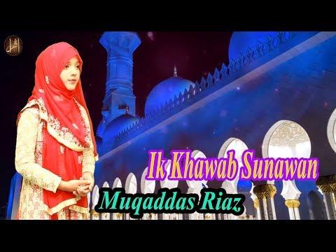 Ik Khawab Sunawan | Muqaddas Riaz | Naat | HD Video