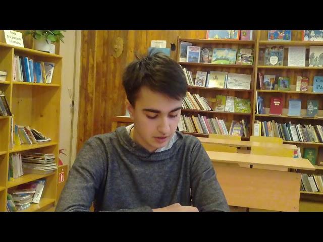 Изображение предпросмотра прочтения – РусланКязимов читает произведение «Они читают стихи» А.А.Блока