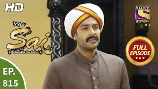 Mere Sai - Ep 815 - Full Episode - 24th February, 2021