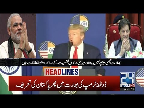9pm News Headlines | 25 Feb 2020 | 24 News HD