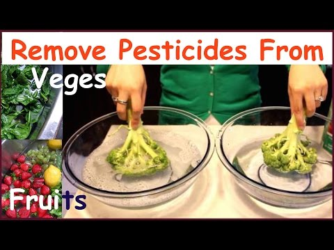 Easily Remove Pesticides & Chemicals From Your Fruits and Vegetables फलों और सब्जियों में पेस्टीसाइड