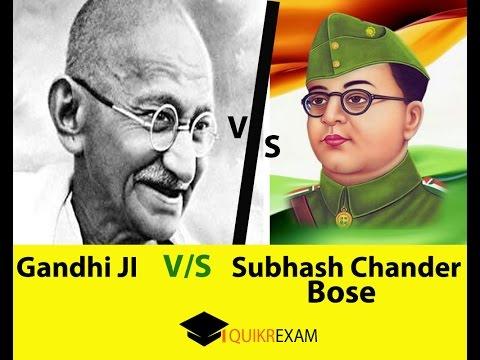 Gandhi Ji Vs Subhash Chander Bose