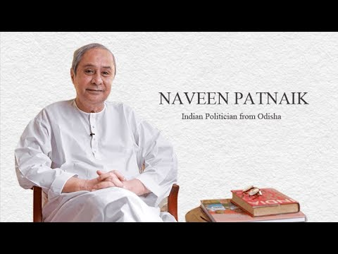 Naveen Patnaik Biography