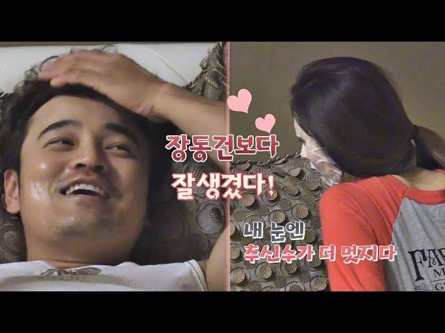 [선공개] 하 여사, 남편 '추신수' 장동건보다 잘생겼다♥ (ft.콩깍지) 이방인 4회
