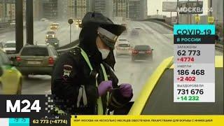 Собянин допустил точечное ужесточение ограничений в Москве - Москва 24