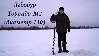 видео Купить телескопическую штангу в Барнауле