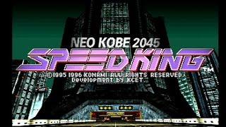[VGM] Speed King: Neo Kobe 2045 (PS) - 09 STEROID PUNK (Beginner Race B - Phantom Mix)