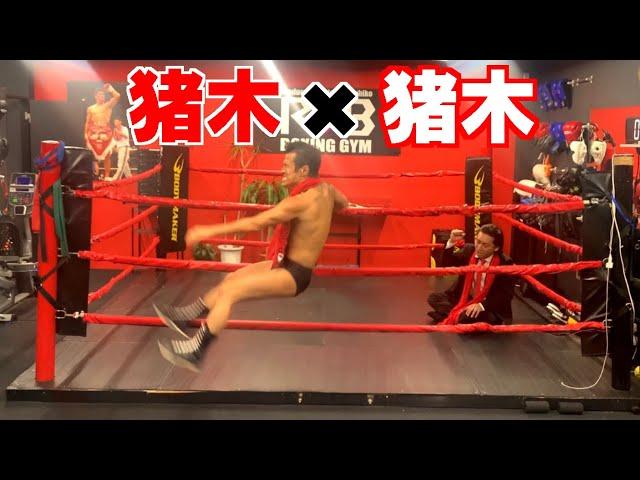 【プロレスデビュー戦記念日】自分の試合を解説するアントニオ猪木(ハルク・ホーガン戦)