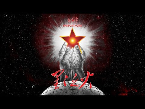 鍾翔宇 Xiangyu - 星星之火 A Single Spark [完整專輯 Full Album] (prod. By Ransom-Notes)