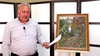 Обзор коллекционной живописи. Картина Виктора Шаталина.