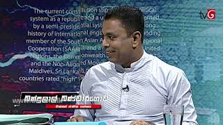 Wada Pitiya | 10th September 2019 Thumbnail