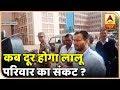 Tejashwi Yadav Reaches RIMS, Ranchi To Meet Lalu Yadav | ABP News