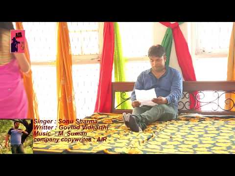 का करि बेरोज़गार बानी ## Ka Kari Berojgar Bani ## Sonu Sharma ## Latest Bhojpuri Song 2017