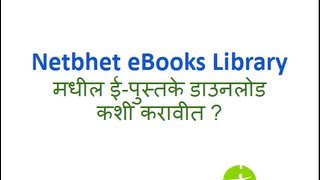 How to download online marathi books from Netbhet ebooks library ?