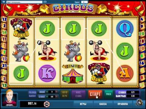 Slot игровые автоматы cirk игровые автоматы для мобильных играть бесплатно