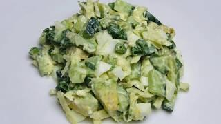 Салат с авокадо, яйцом и огурцом | Salad with avocado egg and cucumber - Вкусный ЮТУБ