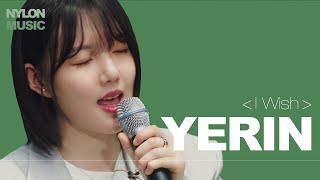 Download [나일론뮤직] 예린(YERIN) - I Wish by 오윤혜