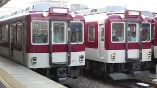 爆走!特急&急行!近鉄 富吉駅 夕暮れ時を駆け抜ける列車走行シーン集 (警笛付き)