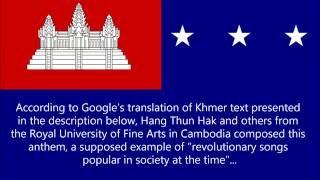 Khmer Republic National Anthem (1970-1975) - ភ្លេងជាតិនៃសាធារណរដ្ឋខ្មែរ