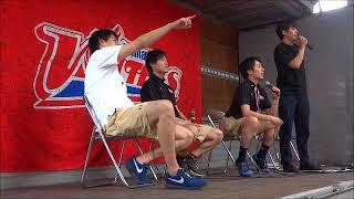 2018年6月3日 熊本ヴォルターズ 2017-18シーズン ブースター感謝祭@健...
