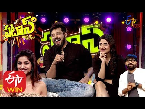 Patas | Nandu & Priyanka Sharma | 13th February 2020  | Full Episode 1265 | ETV Plus