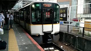 近鉄9820系EH23編成の当駅止まり 大和西大寺駅
