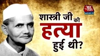 Lal Bahadur Shastri's Family Claims He Was Murdered