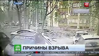 Видео взрыва газа в Москве. (Март 2017)