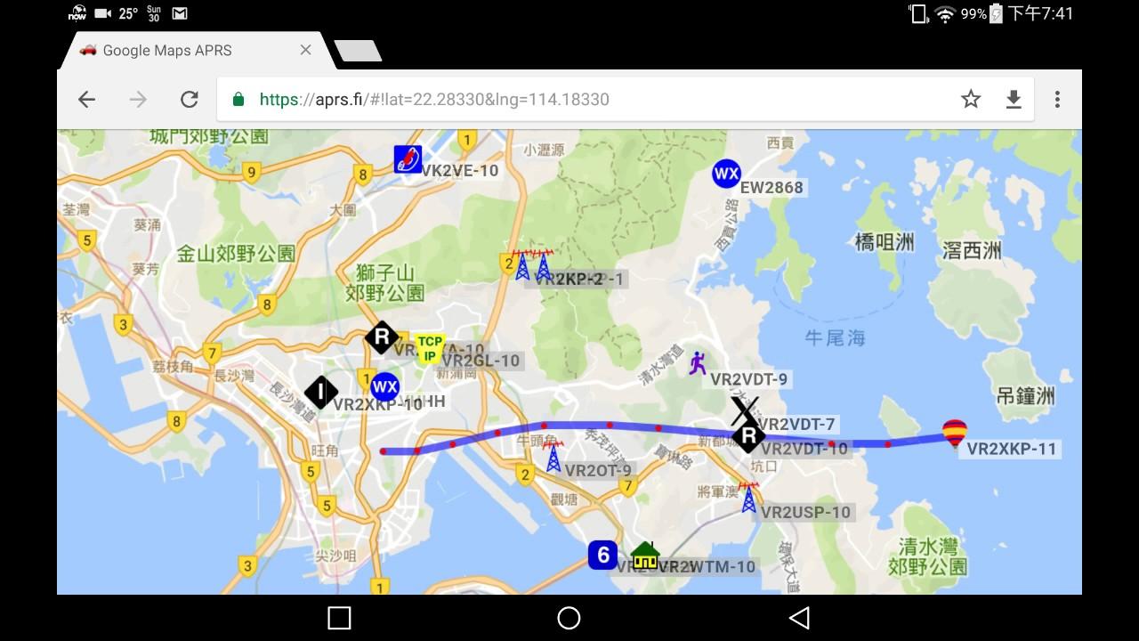 HKO Radiosonde to aprs.fi map - YouTube on