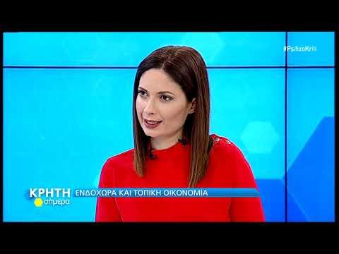 Εκλογές Κρήτη Σήμερα: Νίκος Ξυλούρης, Γιάννης Κτιστάκης