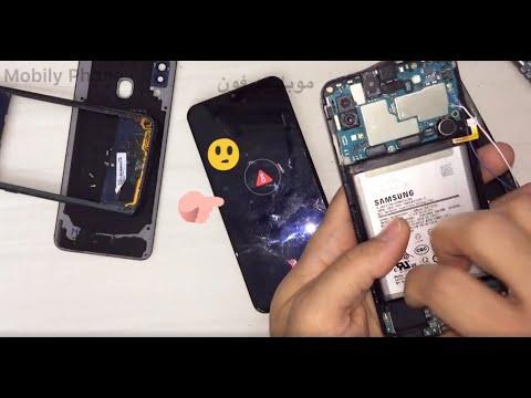 سامسونج A20 مشكلة الحرارة موجودة بعد ازالة المقاومة    Samsung a20 overheating screen replacement