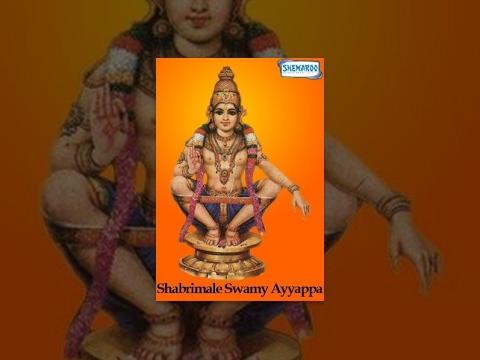 Shabrimale Swamy Ayyappa