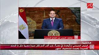 الرئيس السيسي لـ  #يحدث_فى_مصر : سنفتتح مشروعات جديدة في 2019