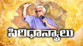 Dr. Khadar on healthy foods for healthy life || Siridhanya - Face to Face