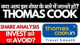 Thomas Cook Share Analysis • Thomas Cook Breaking News • Dailystock