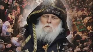 Приложение к фильму Русский Ангел Отрок Вячеслав  Пасха 2017 г Часть 2