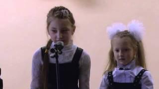 первый класс стихи День учителя 2011