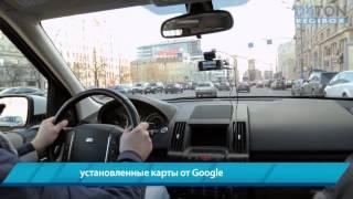 видео Зеркало заднего вида с камерой заднего вида купить регистратор с двумя камерами с доставкой в Москве