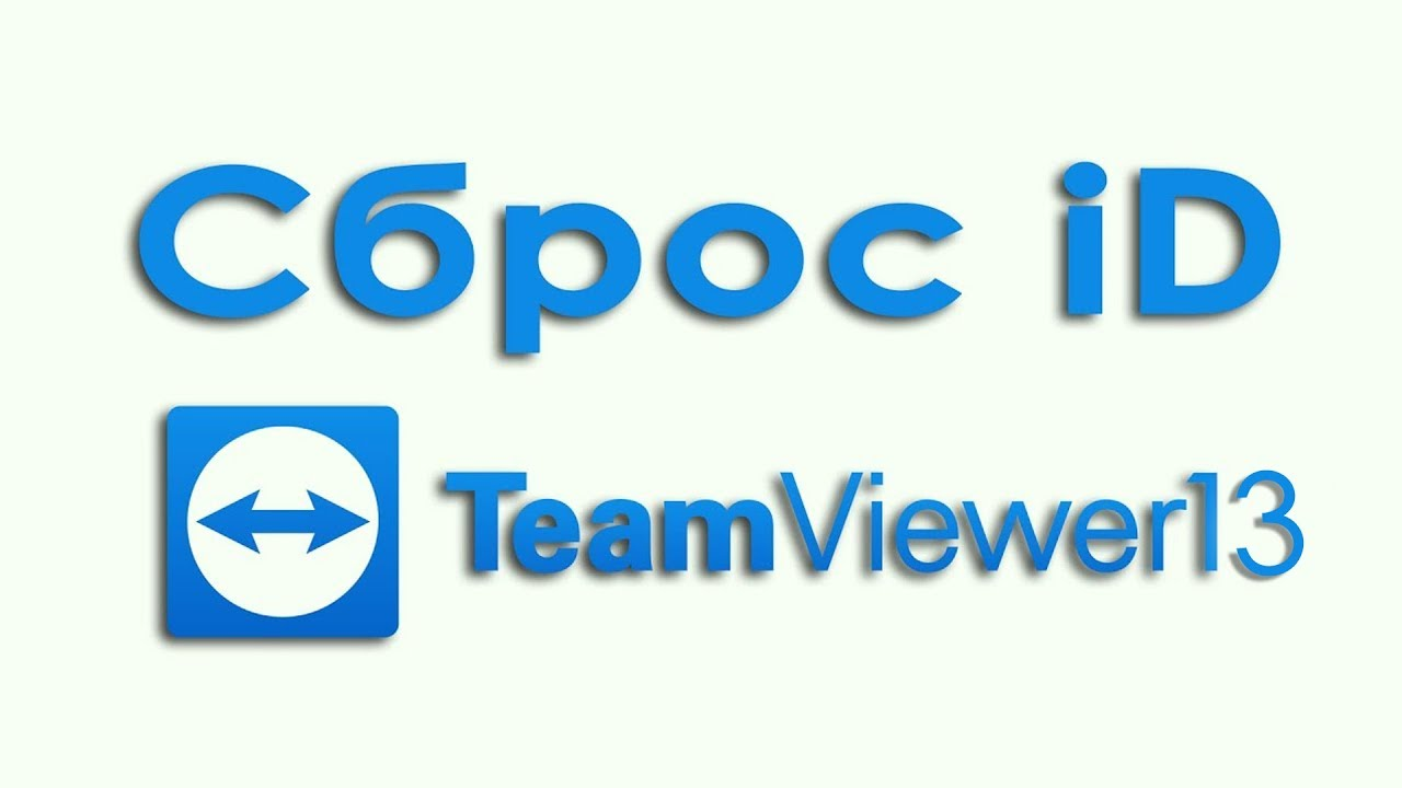 TeamViewer заподозрил в коммерческом использовании | Страница 3